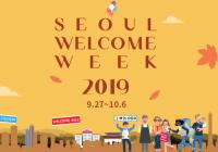 外国游客国庆优享,2019秋季首尔欢迎周!