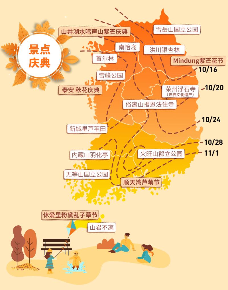 2019赏枫地图1.png