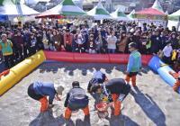 韩国筏桥泥蚶庆典&太白山脉文学节