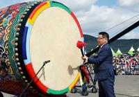 """韩国""""2020鸡龙世界军事文化博览会"""""""