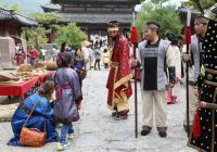 """忠清北道""""丹阳温达文化节"""""""