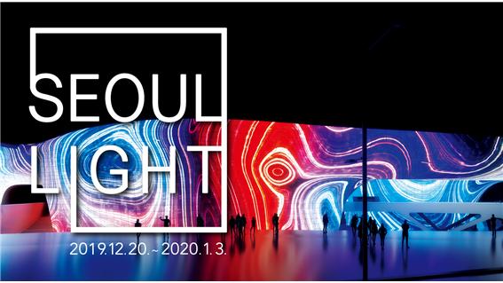 seoul-light.jpg