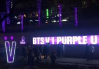 我紫愛你,來自BTS防彈少年團V金泰亨的粉絲應援
