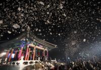 2020釜山迎新年市民的种敲钟仪式