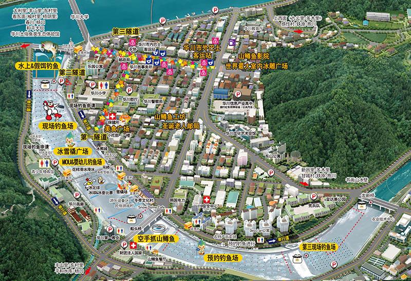 2020_festivalmap_02_chn_s.jpg