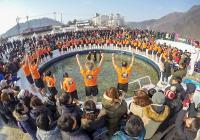 2020冰雪王国华川山鳟鱼庆典