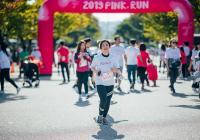 釜山粉红马拉松赛(Pink Run)三月开跑