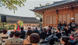 bukchon-hanok-hall-4.jpg