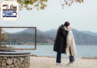 据说韩国剧组都喜欢选这里做拍摄地!也太美了吧~