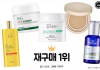 風靡韓國的平價又好用小衆化妝品!質感絕不輸大牌~