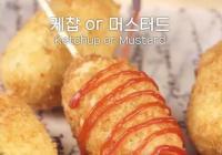料理時間|韓網最近熱傳的這個米飯熱狗,看着就好好吃啊~