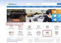 韓國法務部關於登記(住所申報)外國人滯留期限調整(延長)的通知