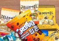 韓國妹子看劇必備人氣零食!看看有你愛吃的那款嗎?