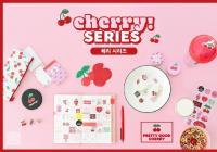 韓國大創DAISO推出櫻桃主題新品,簡直物美價廉!