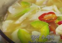 料理時間|韓國傳統土豆麪片湯做法瞭解一下~