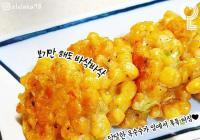 料理時間|韓國超人氣玉米粒煎餅的做法~