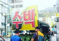去韓國喝啥?這幾款超值夏季消暑果汁,你值得擁有!