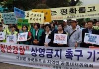 韓國電影刻意抹黑中國朝鮮族?這起案件終於宣判了!