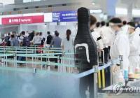 好消息!湖北省人员入境韩国及签证相关的限制终于要解除啦!