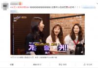 """性别互换评论过万?韩国女爱豆""""性骚扰""""男大学生被网友爆骂,她的罪过真的那么大吗?"""