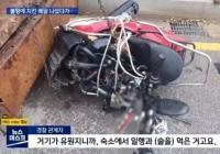 韩国炸鸡店遭差评,背后的故事却引发40万民众愤怒!