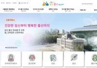 """韓國官方""""女德""""宣言!孕婦產前需爲丈夫準備食物和衣物,孕期還要做家務控制身材?"""