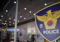 屁股好漂亮,想摸…韩国男警察群聊记录被曝光,负责性犯罪的警察正在性犯罪!
