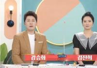 韓國男主持迷惑發言:不情願的懷孕也是祝福,就算男的騙婚騙育又怎麼能離婚?