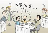 """韓國也有熊家長式縱容:""""撞到你燙傷了手又怎樣?他只是個孩子啊!"""""""