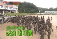 韩国女歌手袒露自己曾在军队慰问公演时被军人性猥亵……