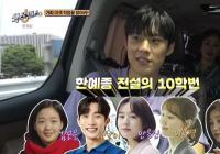 """传说中的""""韩艺出身"""" 这些闪闪发光的演员们居然是同门!"""