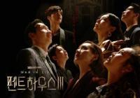 大热韩剧的结局居然是主角无人生还!追剧追了个寂寞吗?