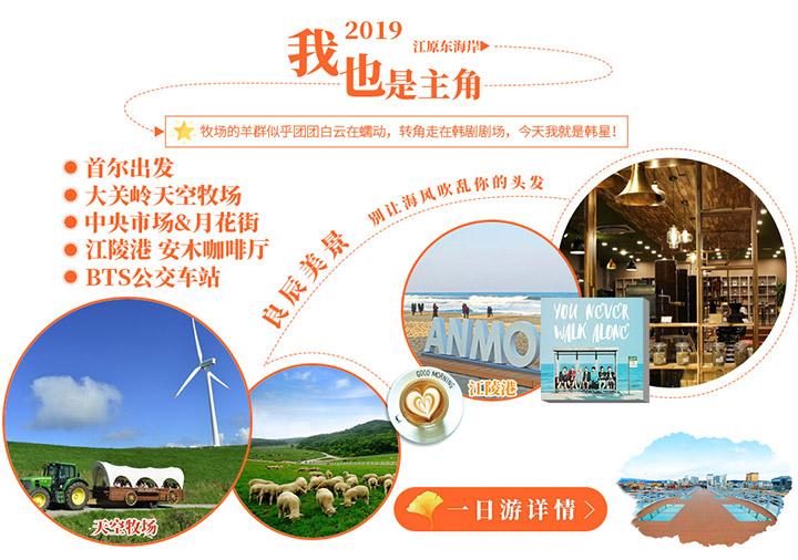 韩国安东文化之旅,安东旧市场,月映桥,河回村