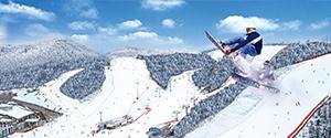 伊利希安滑雪