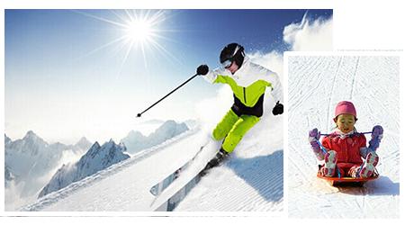 京畿道芝山森林滑雪场