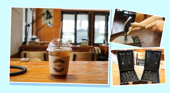 弘大手工戒指咖啡厅