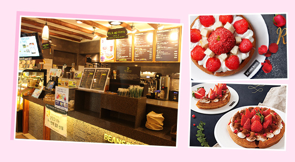 新村BEANSBINS 咖啡厅