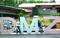 DMZ&板门店观光