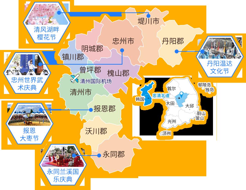 忠清北道地图