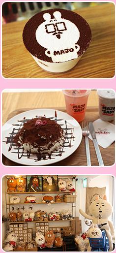 韩国好吃又好看8大甜品屋12
