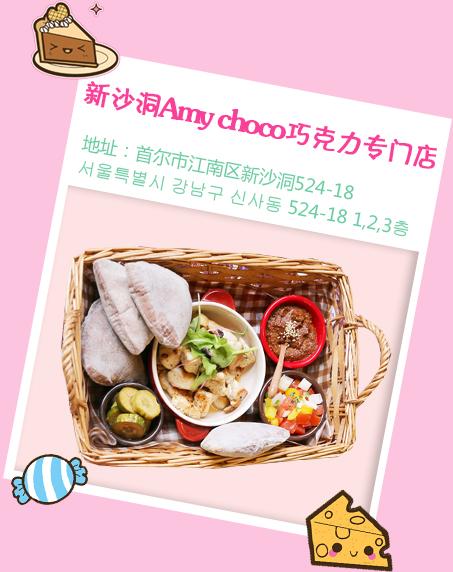 韩国好吃又好看8大甜品屋15
