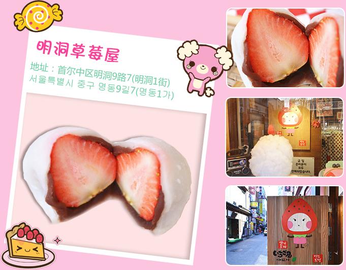 韩国好吃又好看8大甜品屋17