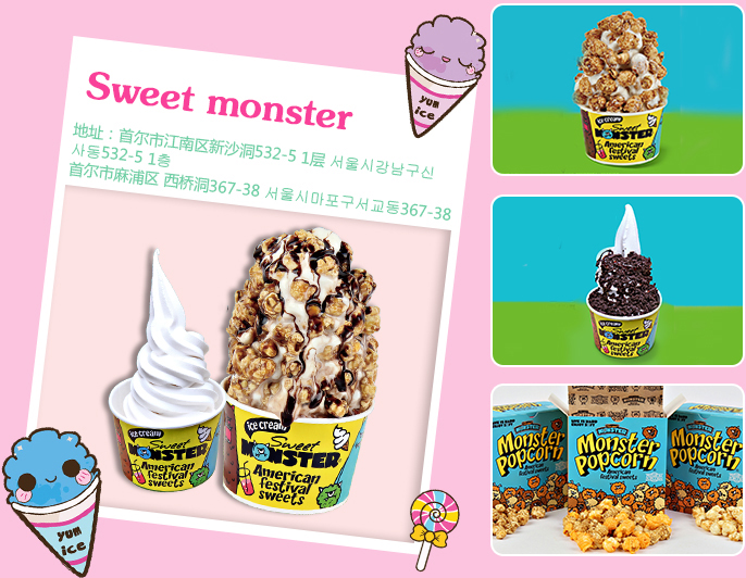韩国好吃又好看8大甜品屋9