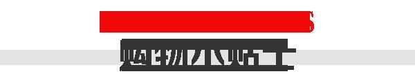 免费办理韩国免税店85折vip金卡