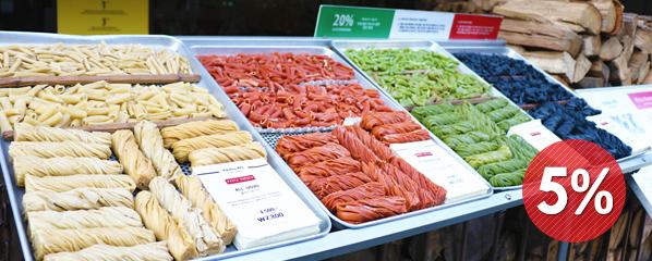 弘大kitchen485意大利餐厅