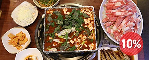 大学路 Pork land 烤肉店