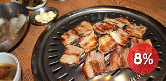 明洞李家村烤肉店