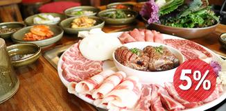 三清洞三清花韩餐店