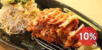 """景福宫""""Sayi炸鸡""""付岩洞店"""