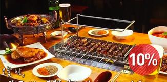 弘大烧烤涮第一楼中华料理